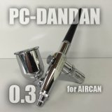 PC-DANDAN <Not included piececon Joint valve>(Simple Packaging)(Special Price)