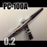PC-100A <Not included piececon Joint valve>(Simple Packaging)(Special Price)