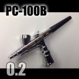 PC-100B <Not included piececon Joint valve>(Simple Packaging)(Special Price)