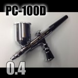 PC-100D <Not included piececon Joint valve>(Simple Packaging)(Special Price)