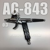 AG-843 【PREMIUM】(Simple packaging)