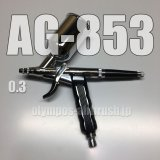 AG-853 【PREMIUM】(Simple packaging)
