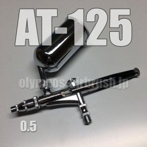 Photo1: AT-125【PREMIUM】【Special price】(Simple packaging)