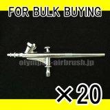 HP-62B (Simple packaging) × 20  【For bulk buying】