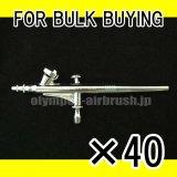 HP-62B (Simple packaging) × 40  【For bulk buying】