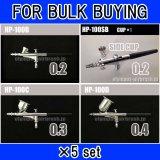 HP-100B/HP-100SB/HP-100C/HP-100D set (Simple packaging) × 5set 【For bulk buying】