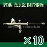 SP-B (Simple packaging) × 10  【For bulk buying】