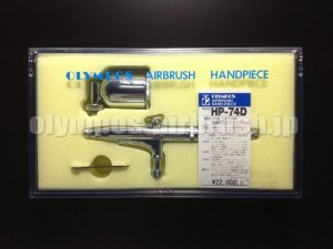 Photo1: HP-74D  (Conventional packaging)【Special price】