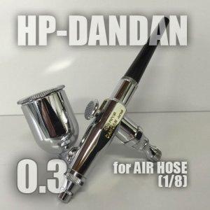 Photo1: HP-DANDAN (Simple Packaging)(Special Price)