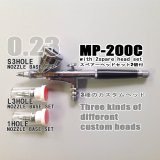 MP-200C  (S3 HOLE) with 2spare (L3・1 HOLE)head set (Simple packaging)