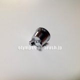 Nozzle cap flat type for SC-110