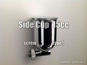 Photo1: Side cup  15cc