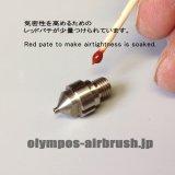 Nozzle for SC-110