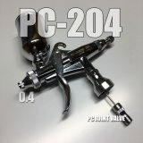 PC-JUMBO 204 (PC Joint valve【S】) (Simple Packaging)【Special price】