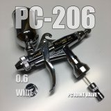 PC-JUMBO 206 (W)  (PC Joint valve【S】) (Simple Packaging)
