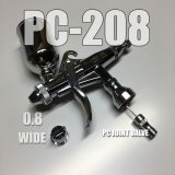 PC-JUMBO 208 (W)  (PC Joint valve【S】) (Simple Packaging)