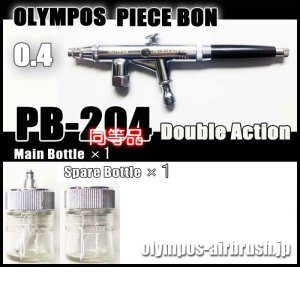 Photo1: PB-204・GS 【substitute product】【CUSTOM】【PREMIUM】 (Simple packaging)