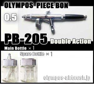 Photo1: PB-205・GS 【PREMIUM】 (Simple packaging)