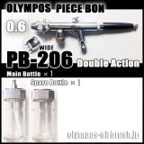 PB-206W・GS 【PREMIUM】 (Simple packaging)