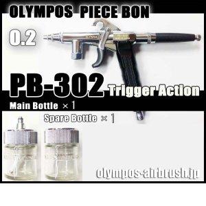 Photo1: PB-302・GS (Simple packaging)