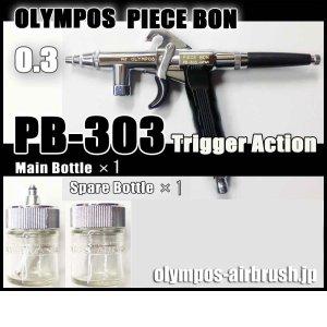 Photo1: PB-303・GS (Simple packaging)