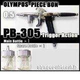 PB-305・GS 【PREMIUM】 (Simple packaging)