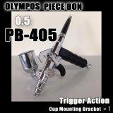 PB-405【PREMIUM】 (Simple packaging)