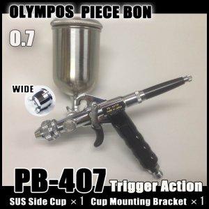 Photo1: PB-407W・SC 【PREMIUM】  (Simple packaging)
