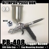 PB-408W・SC  (Simple packaging)
