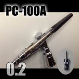 PC-100A 	(PC Joint valve【S】) (Simple Packaging)【Special price】