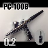 PC-100B (PC Joint valve【S】) (Simple Packaging)【Special price】