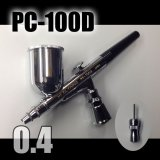 PC-100D  (PC Joint valve【S】) (Simple Packaging)【Special price】