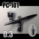 PC-101 (PC Joint valve【S】) (Simple Packaging)【Special price】
