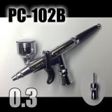 PC-102B  (PC Joint valve【S】) (Simple Packaging)【Special price】