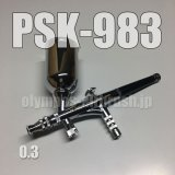 PSK-983【PREMIUM】 (Simple packaging)