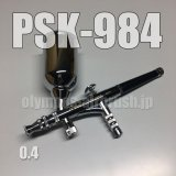 PSK-984【PREMIUM】 (Simple packaging)