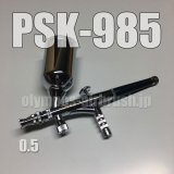 PSK-985【PREMIUM】 (Simple packaging)<The remainder is a little. >