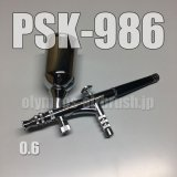 PSK-986【PREMIUM】 (Simple packaging)