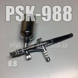 PSK-988【PREMIUM】 (Simple packaging)