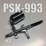 PSK-993【PREMIUM】 (Simple packaging)