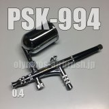 PSK-994【PREMIUM】 (Simple packaging)