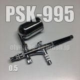 PSK-995【PREMIUM】 (Simple packaging)