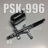 PSK-996【PREMIUM】 (Simple packaging)