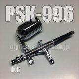PSK-996【PREMIUM】 (Simple packaging)