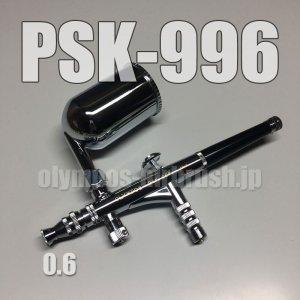 Photo1: PSK-996【PREMIUM】 (Simple packaging)