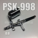PSK-998【PREMIUM】 (Simple packaging)