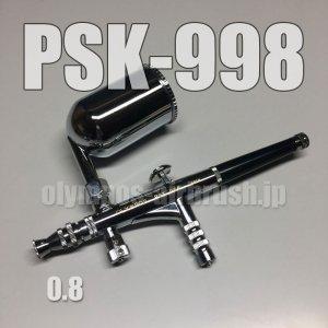 Photo1: PSK-998【PREMIUM】 (Simple packaging)