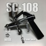 SC-108 (PC Joint valve【S】) 【PREMIUM】(Simple Packaging)