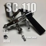 SC-110 (PC Joint valve【S】) (Simple Packaging)