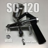 SC-120  (PC Joint valve【S】) 【PREMIUM】(Simple Packaging)